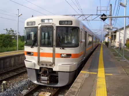 Cimg1261