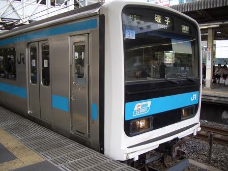 Cimg1535