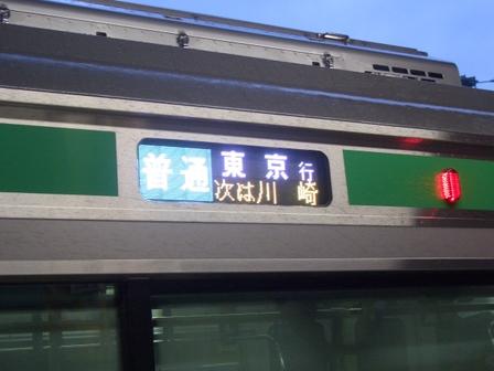 Cimg2687