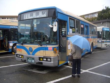 Cimg3487