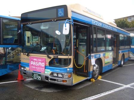 Cimg3490