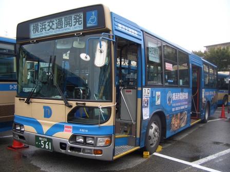 Cimg3491