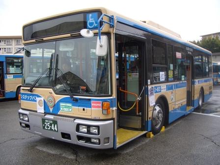 Cimg3488