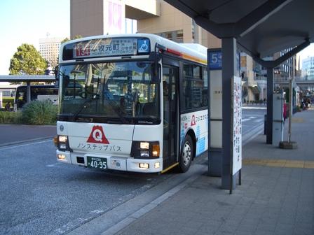 Cimg3683