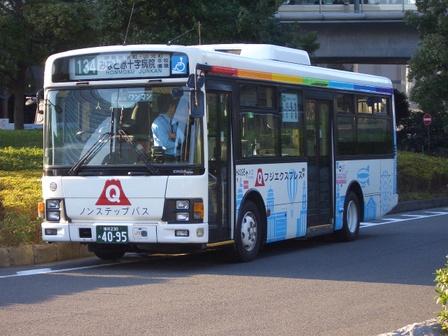 Cimg3686