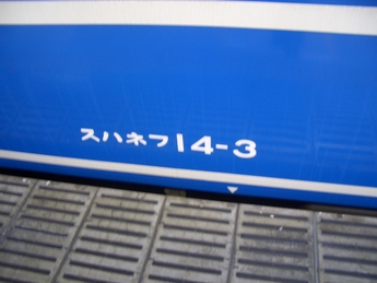 Cimg4518