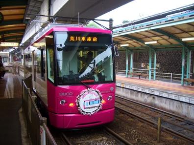 Cimg5365