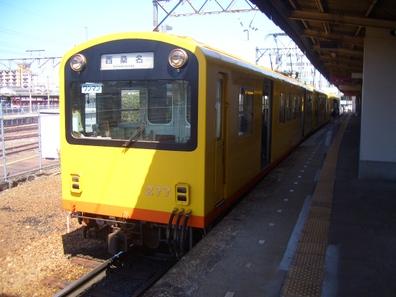 Cimg8485