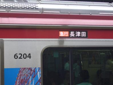 Cimg0324