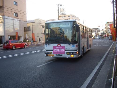134系統 日産ディーゼルKC-RM211GAN改